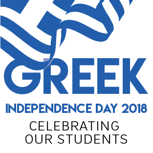 CHS Event: Greek Independence Day 2018—Celebrating our Students