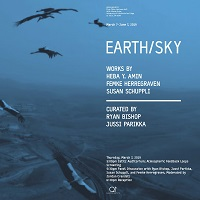 gallery@calit2: EARTH/SKY